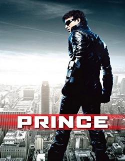 Prince (2010) - Hindi