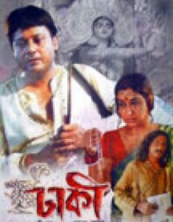 Dhakee (2009) - Bengali