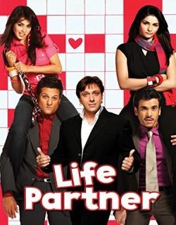 Life Partner (2009) - Hindi