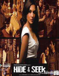 Hide & Seek (2010) - Hindi