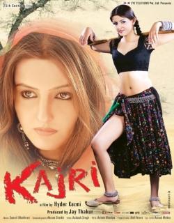 Kajri (2013) - Hindi