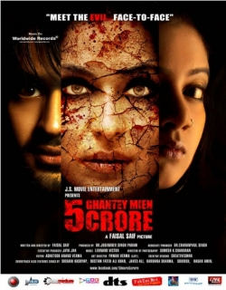 5 Ghantey Mein 5 Crore Movie Poster