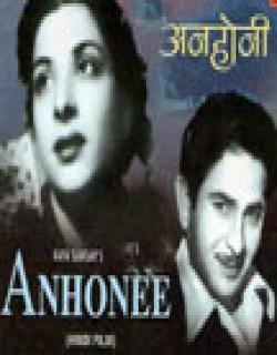 Anhonee (1952)