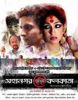 Mahanagar@Kolkata (2010)