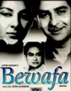 Bewafa (1952)