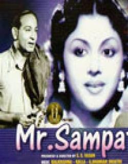 Mr. Sampat (1952)