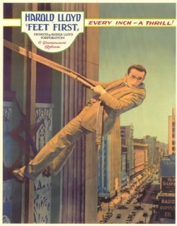 Feet First Movie Poster