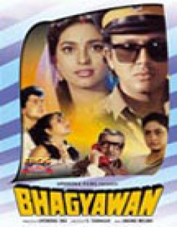 Bhagyawan (1953) - Hindi