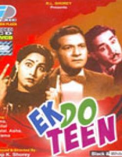 Ek Do Teen (1953) - Hindi