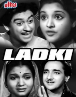 Ladki (1953) - Hindi