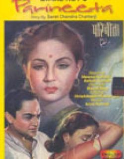 Parineeta (1953)