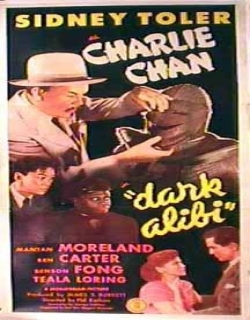 Dark Alibi (1946) - English