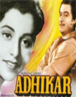 Adhikar (1954)