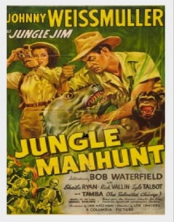 Jungle Manhunt (1951) - English