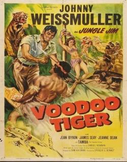 Voodoo Tiger (1952) - English