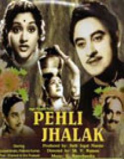 Pehli Jhalak (1954)