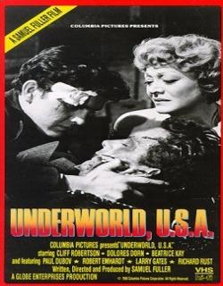 Underworld U.S.A. Movie Poster
