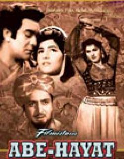 Abe Hayat (1955)