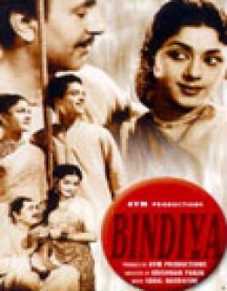 Bindiya (1955)