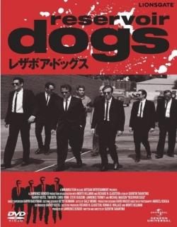 Reservoir Dogs (1992) - English
