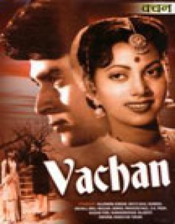 Vachan Movie Poster