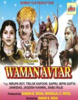 Waman Avtar Movie Poster