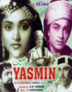Yasmin Movie Poster