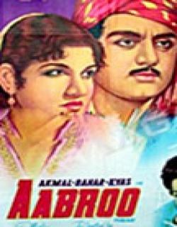 Aabroo (1956)