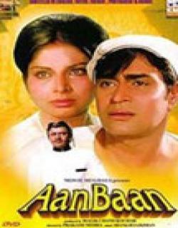 Aan Baan (1956)