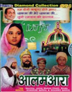 Alam Ara (1956)