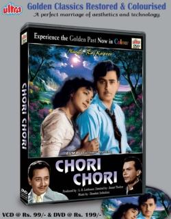 Chori Chori (1956) - Hindi