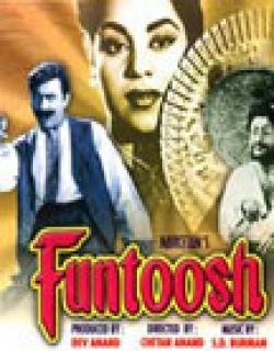 Funtoosh (1956) - Hindi
