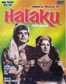 Halaku Movie Poster