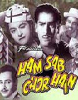 Hum Sab Chor Hain (1956) - Hindi