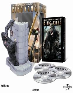 King Kong (2005) - English