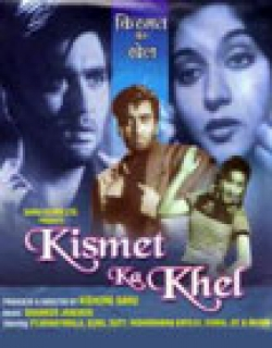 Kismet Ka Khel (1956) - Hindi