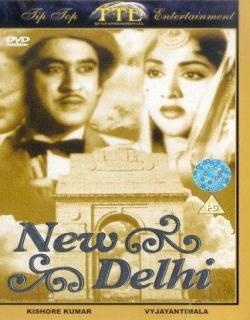 New Delhi (1956) - Hindi