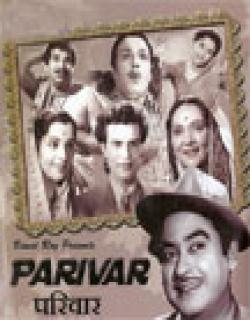 Parivar (1956) - Hindi