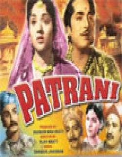 Patrani (1956) - Hindi