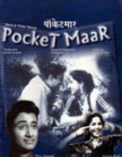 Pocket Maar (1956) - Hindi