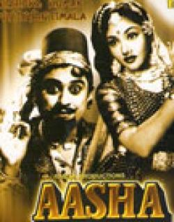 Aasha (1957) - Hindi