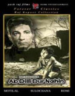 Ab Dilli Door Nahin (1957) - Hindi