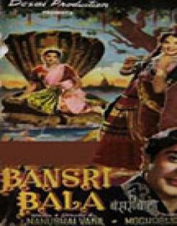 Bansari Bala (1957)