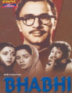 Bhabhi (1957) - Hindi