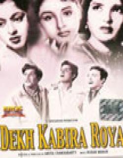 Dekh Kabira Roya (1957) - Hindi