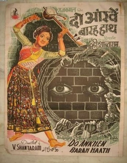 Do Ankhen Barah Haath (1957) - Hindi