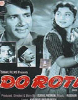 Do Roti (1957) - Hindi