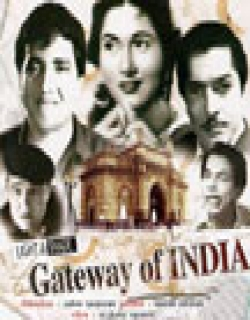 Gateway Of India (1957) - Hindi