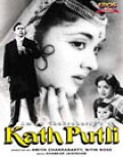 Kathputli (1957) - Hindi