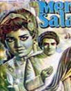 Mera Salaam (1957) - Hindi